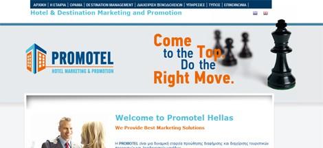 Προώθηση ξενοδοχειακών επιχειρήσεωνOλοκληρωμένες υπηρεσίες Hotel Management, μελέτης, οργάνωσης, διοίκησης, ανεύρεσης και επιλογης προσωπικού