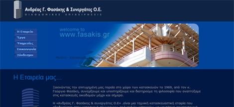 Οικοδομικές επιχειρήσειςτεχνική κατασκευαστική εταιρία που εξειδικεύεται στην κατασκευή σύγχρονων, πολυτελών κατοικιών, με μοντέρνο αρχιτεκτονικό σχεδιασμό και υψηλή ποιότητα κατασκευής.